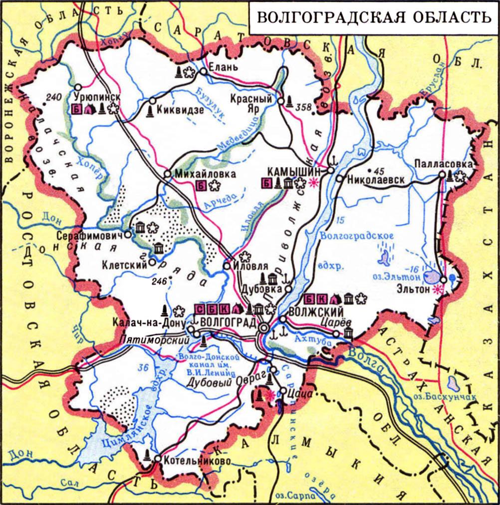 Где находиться урюпинск на карте